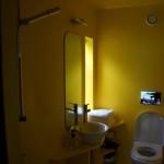 Bathroom, Juvet Landscape Hotel
