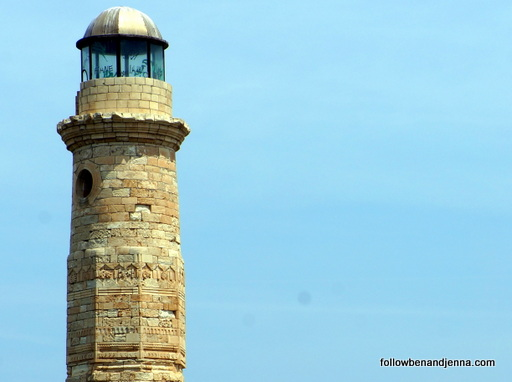 Egyptian lighthouse Rethymno Crete Greece