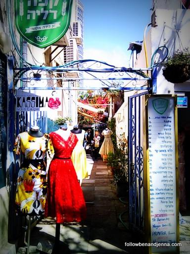 vintage shop in tel aviv