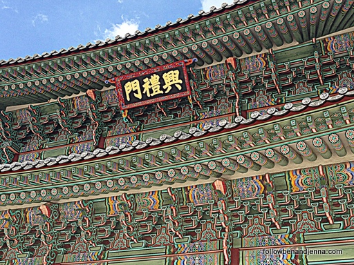 Detail of Gyeongbokgung Palace Seoul Korea