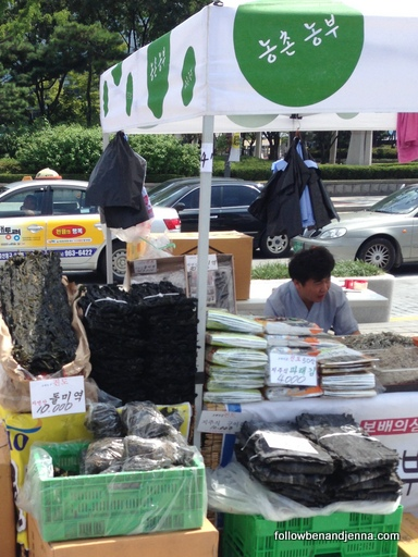 Seaweed vendor in Seoul Korea