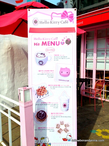 Hello Kitty Cafe in Seoul Korea