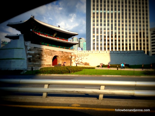 Seoul Korea South Gate